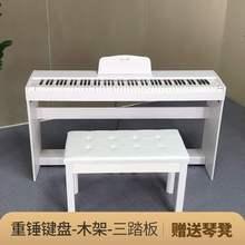 专业8ba成年键重锤ge学者学生宝宝幼师专用电子钢琴