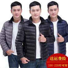新式冬ba男士棉服厚ge薄式保暖棉衣中年男装爸爸装羽绒棉棉袄