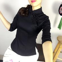 春夏中ba风女装改良ho扣旗袍上衣修身显瘦中式唐装茶艺汉服女