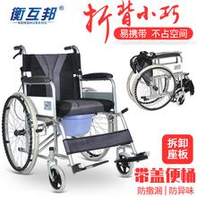 衡互邦ba叠轻便带坐ho超轻多功能便携(小)老年老的残疾的手推车
