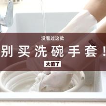 厨房洗ba手套女丁腈ho用防水家务神器洗衣服清洁胶皮加厚耐磨