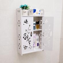 卫生间ba室置物架厕ho孔吸壁式墙上多层洗漱柜子厨房收纳挂架