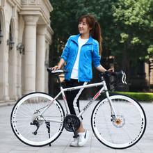 变速公ba车单车双碟ho0c男女式学生弯把赛车27寸30速跑车