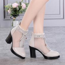 雪地意ba康真皮高跟ho鞋女春粗跟2021新式包头大码网靴凉靴子