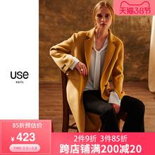 双面呢ba毛大衣女Uho020秋冬式驼色中长式双面绒大衣毛呢外套OL
