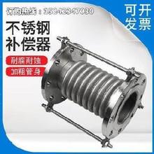 软管风ba304dnho四氟双相不锈钢连接式内衬高压外丝