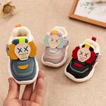 婴儿棉ba0-1-2ra底女宝宝鞋子加绒二棉秋冬季宝宝机能鞋