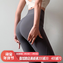 健身女ba蜜桃提臀运ra力紧身跑步训练瑜伽长裤高腰显瘦速干裤