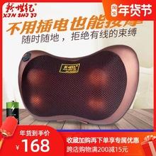 新世纪ba椎颈肩背腰ra能揉捏按摩器充电式车家两用靠枕