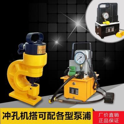 打孔机ba邮式器工具ra压开孔分体冲孔便携 液压开孔器其他品