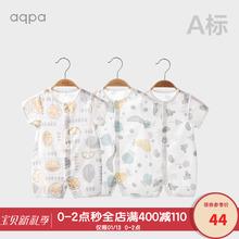 [badra]aqpa婴儿短袖连体衣纯