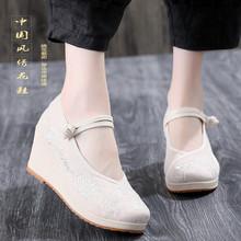 老北京布鞋女高跟绣ba6鞋增高布ra020春秋新式古风配汉服鞋子