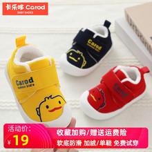 宝宝男ba季加绒棉鞋ra幼儿女0-1一2岁防滑软底加厚鞋子