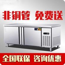 。奶茶ba冰箱冷藏工ra作台冷柜卧式厨房大容量保鲜柜?