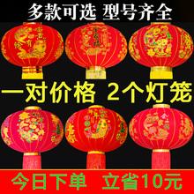 过新年ba021春节ra红灯户外吊灯门口大号大门大挂饰中国风
