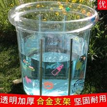 新生加ba充气透明支ra游泳桶宝宝洗澡桶省水保温池