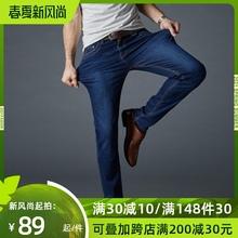 春夏薄ba修身直筒超ng牛仔裤男装弹性(小)脚裤男休闲长裤子大码