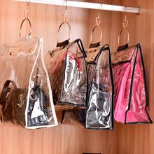 日式透ba磁吸扣包包ia悬挂式防尘水挂袋保护套衣柜挂袋奢侈品