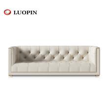 LUObaIN洛品/ia代/家用(小)户型沙发/皮艺/实木框架+电镀金属脚M
