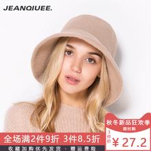 JEAbaQIUEEan女秋冬韩款百搭毛呢渔夫帽日系文艺冬季(小)礼帽新式