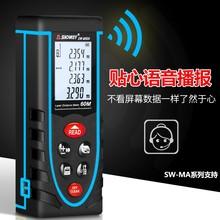 深达威ba手持激光红an子尺量房仪测量仪40/60/80/100米