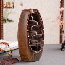 [baiqidun]倒流香炉 德化陶瓷沉香檀