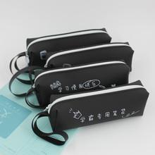 黑笔袋ba容量韩款iou可爱初中生网红式文具盒男简约学霸铅笔盒