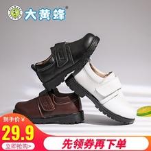 断码清ba大黄蜂童鞋ui孩(小)皮鞋男童休闲鞋女童宝宝(小)孩皮单鞋