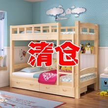 全实木ba低床上下床ng宝宝床成的母子床子母床学生宿舍上下铺