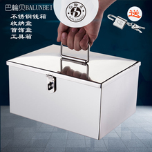 储蓄罐ba锈钢散贴士ng收硬币盒手提箱存钱罐