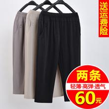 中老年ba女裤夏季薄ng裤宽松大码奶奶装松紧高腰妈妈裤子休闲