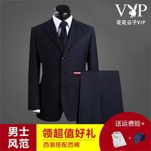 男士西ba套装父亲商ke职业装新郎结婚礼服宽松大码