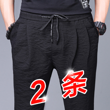 亚麻棉ba裤子男裤夏ke式冰丝速干运动男士休闲长裤男宽松直筒