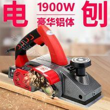 机床木地板刨光机磨机翻新
