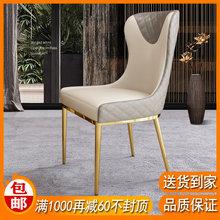 轻奢餐ba家用现代简zi会客椅ins网红靠背椅子不锈钢镀金皮椅