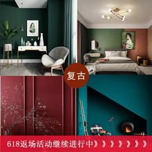 彩色家ba复古绿色客zi水性效果图彩色环保室内墙漆涂料