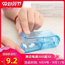 日本FbaSoLa分zi药器药片分割器透明药盒便携一周药片分装盒