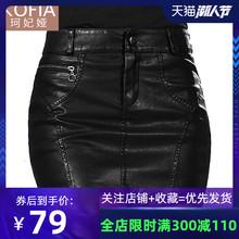 黑色pba(小)皮裙半身zi020秋冬季新式裙子高腰a字性感包臀裙短裙