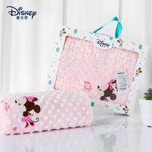 迪士尼ba儿豆豆毯秋zi宝宝空调被宝宝毛毯(小)被子四季通用盖毯