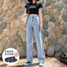 春季牛仔裤女宽ba42021zi秋泫雅阔腿垂感高腰显瘦直筒拖地裤