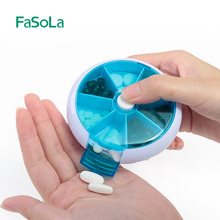 日本(小)ba盒便携随身zi药分装盒子多功能药片切割器切药分药器