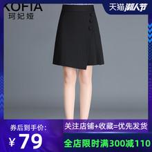 不规则ba色半身裙女zi2020新式裙子高腰a字工装裙包臀裙短裙
