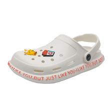 夏季女ba园鞋EVAzi凉鞋白色女士洞洞鞋ins潮情侣沙滩鞋凉拖鞋