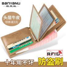 驾驶证ba包一体男士zi皮多功能证件夹卡套大容量防盗刷卡包男