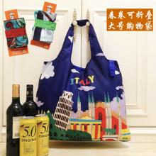 新式欧ba城市折叠环zi收纳春卷时尚大容量旅行购物袋买菜包邮
