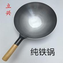 章丘纯ba锅无涂层舌zi手工锻打铁锅老式铁锅家用燃气灶不粘锅