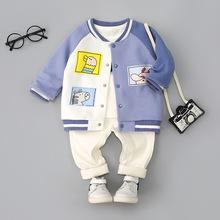 童装男ba宝春秋棒球zi加绒0-1-2-3-4岁男童婴儿衣服上衣潮装