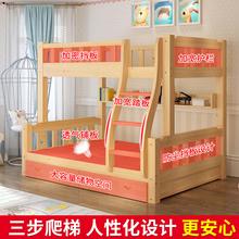 全实木ba下床多功能zi低床母子床双层木床子母床两层上下铺床