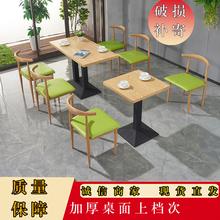 网红西ba厅桌椅商用zi咖啡厅(小)吃快餐桌椅主题餐厅牛角椅组合