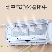 空调过ba网家用除尘ie空调罩灰尘通用网隔尘网保护膜挡风板
